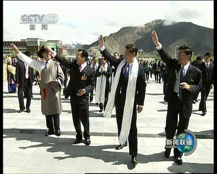 習近平出席西藏解放慶祝活動