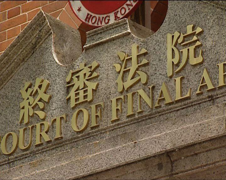 外界擔心釋法影響日後訴訟