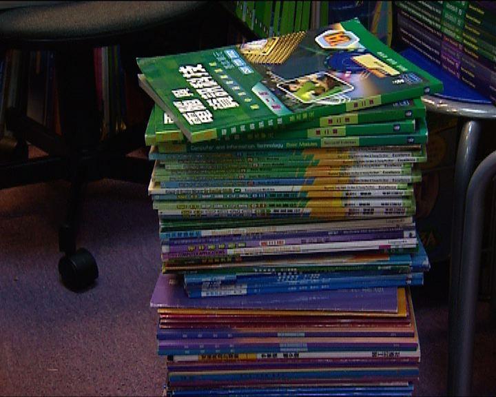 中小學教科書價升幅擴大