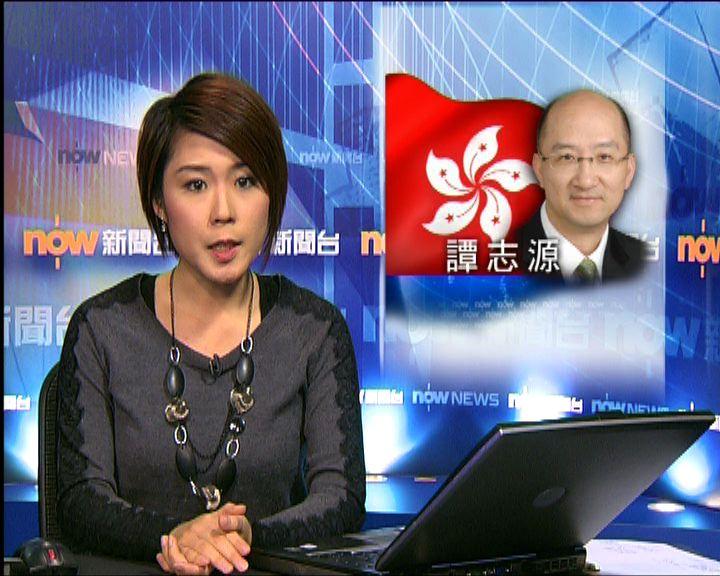 譚志源:較多人接受只禁止辭職議員補選