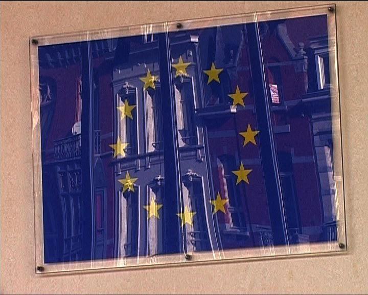 歐盟提新法案確保成員國預算不違約