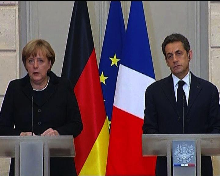 德、法就修改歐盟條約達成共識