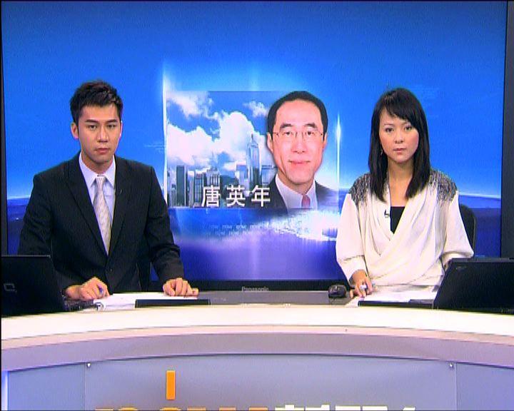 唐英年:官方媒體無意取代傳媒