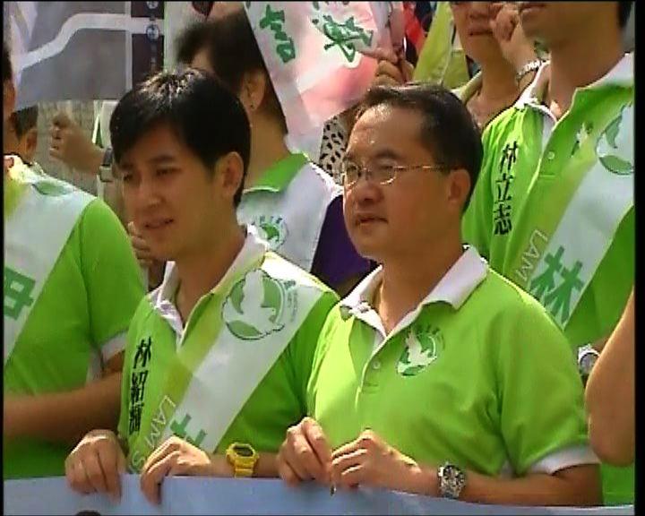 多個政黨續派人報名參加區議會選舉
