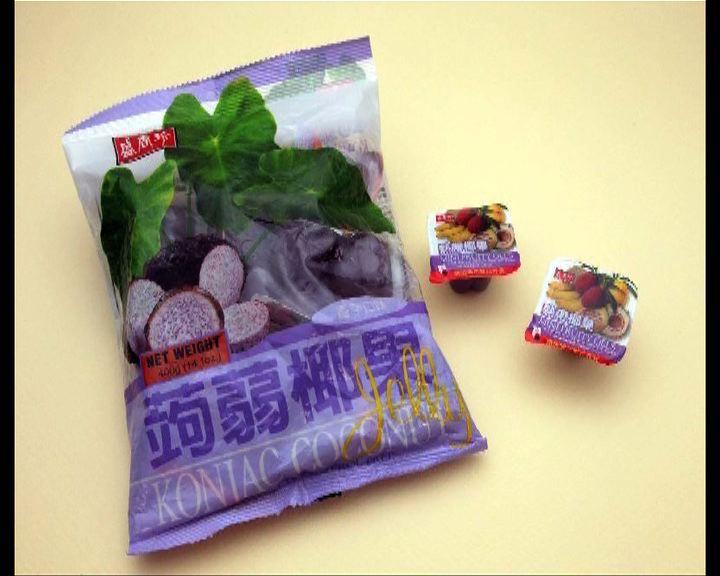 果凍藥物含塑化劑要回收