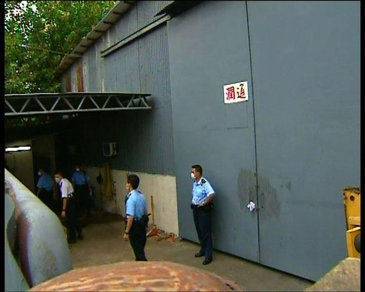 警方連續第4天在回收場搜查