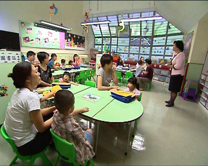 直資學校擴大獎助學金計劃