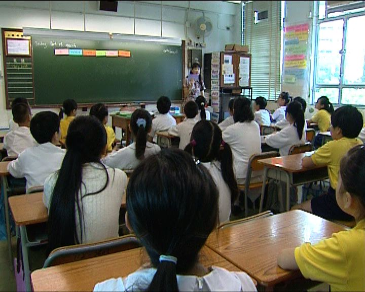 教育局擬減少小六考試