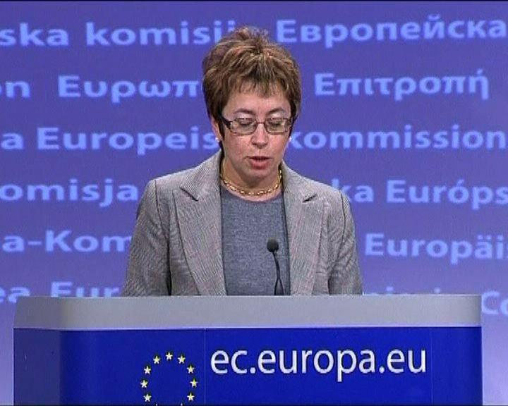 歐盟調查蘋果涉壟斷電子書指控