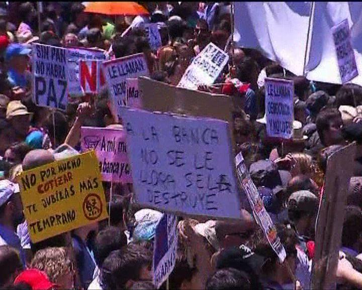 歐洲多國示威抗議緊縮政策