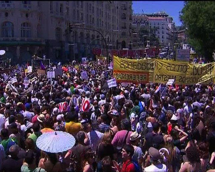歐洲多國示威抗議政府推行緊縮政策