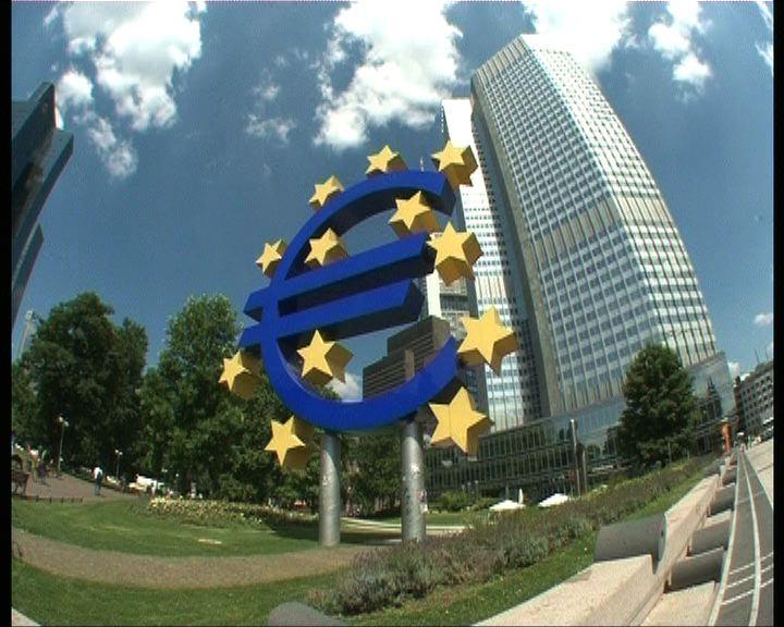 穆迪:不可再忽視歐元區多重違約威脅