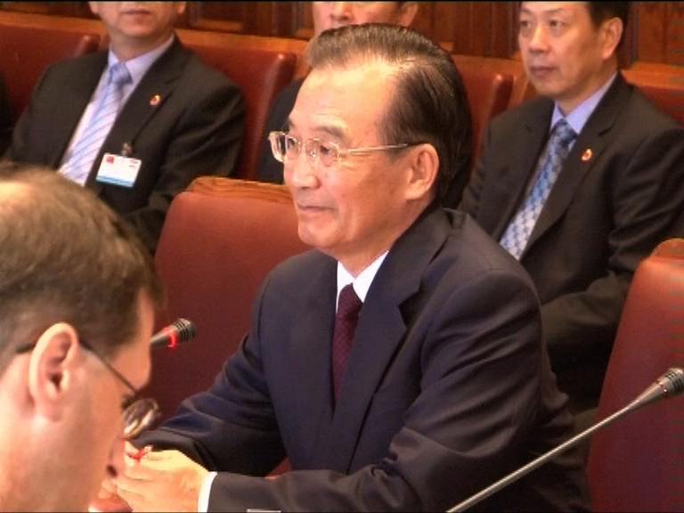 溫家寶:中國會繼續投資歐債