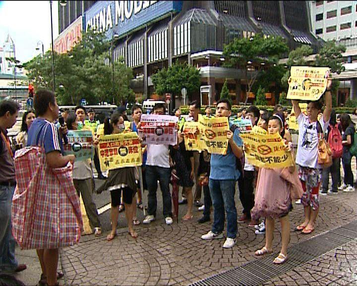 團體到國慶酒會場示威