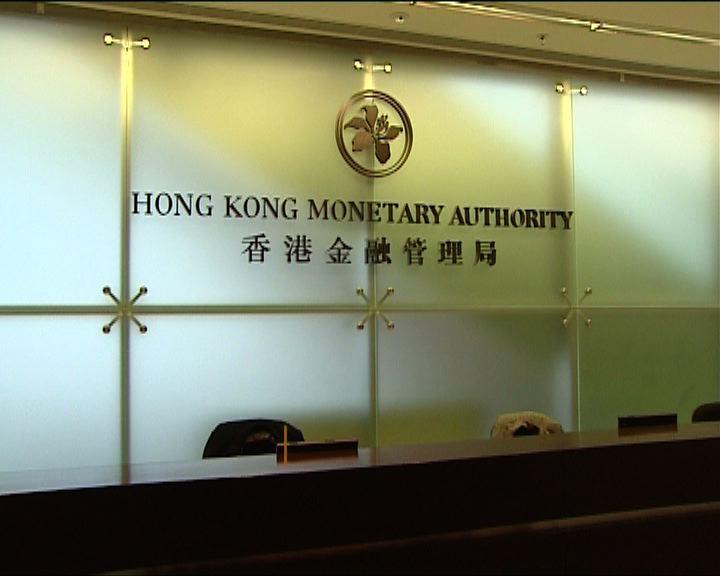 金管局歡迎直接投資人民幣細則推出