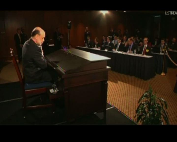 美國聯儲局主席強調政策已高度寬鬆
