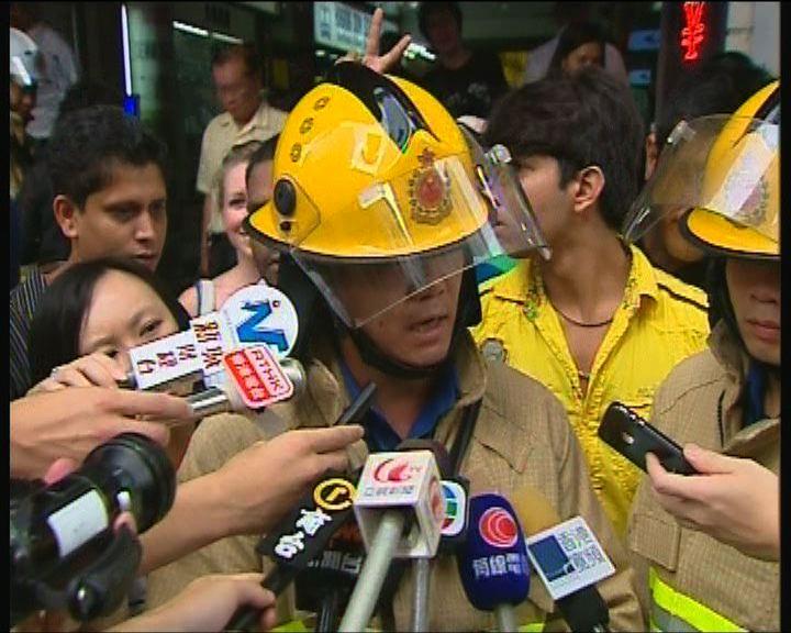 重慶大廈火警現場疑是劏房