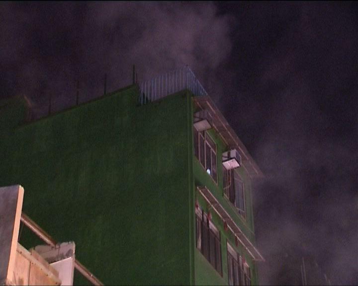 油麻地一單位火警三人燒傷送院