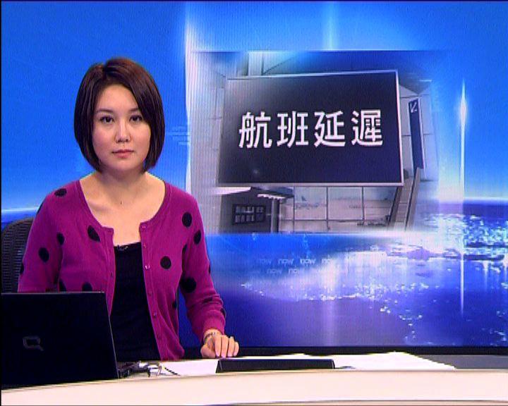 受颱風影響中午前來往上海航班或有延誤