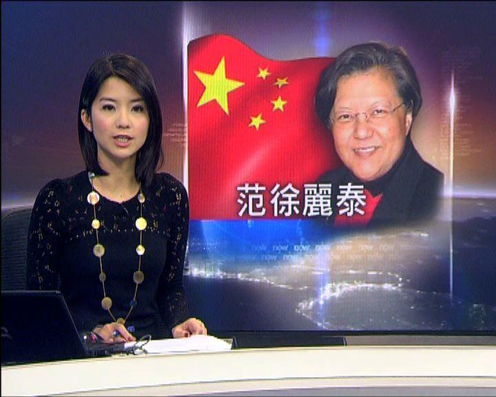 范太稱參選與否不視乎他人民望