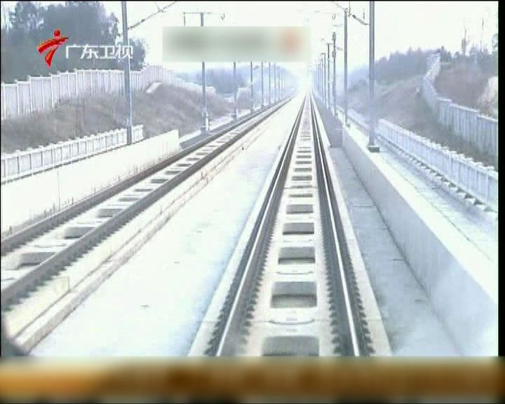 廣深港高鐵廣深段下周一正式開通營運