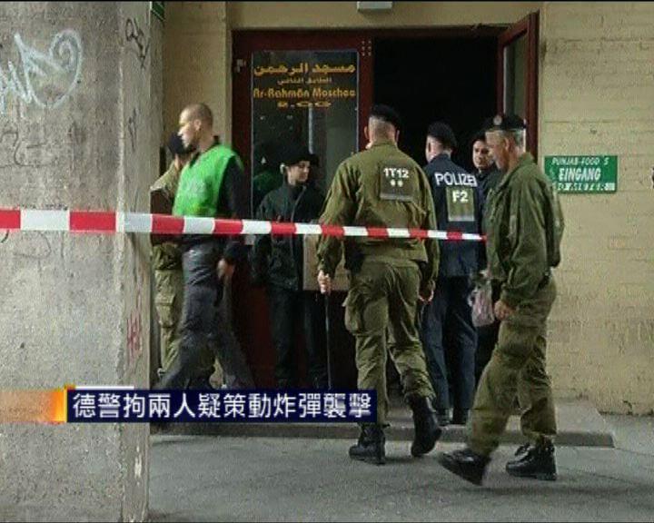 德警拘兩人疑策動炸彈襲擊