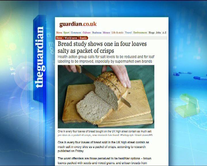環球薈報:研究指一塊方包鹽量等同一包薯片
