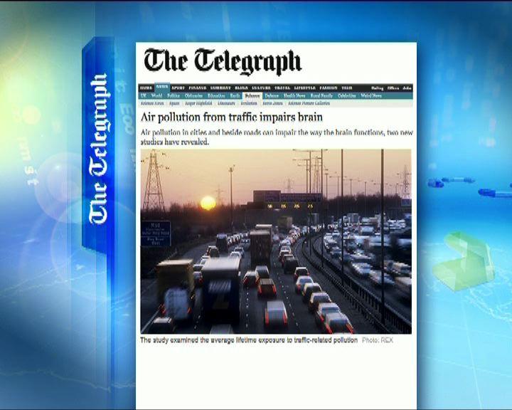 環球薈報:研究指汽車廢氣損害大腦功能