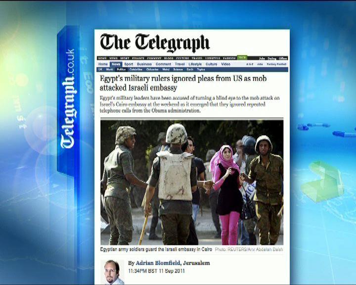 環球薈報:埃及領導人迴避美國救人來電