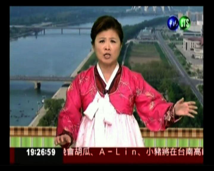 環球薈報:台主播模仿北韓李春姬