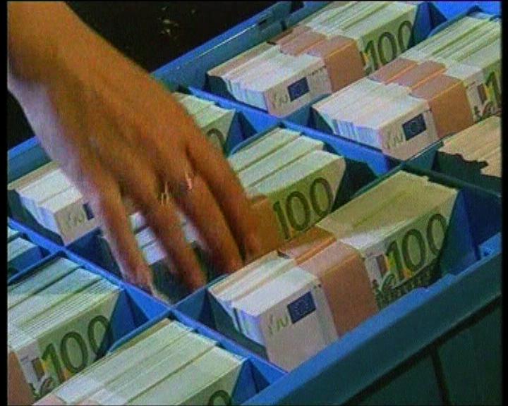歐元區向希臘區批120億歐元貸款