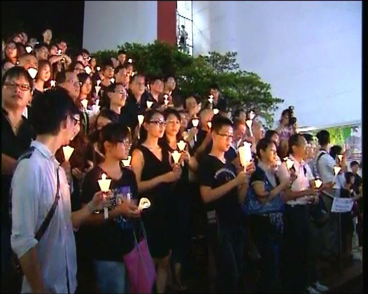 港大校友集會期間默哀示自由之死