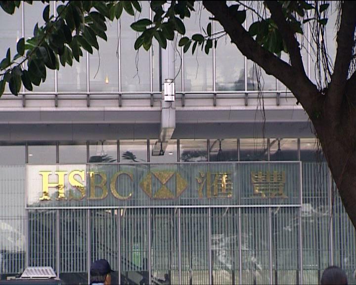 高盛:滙控裁員令增長回歸基本步