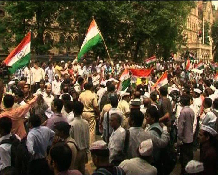 印度反貪腐示威數千人被捕
