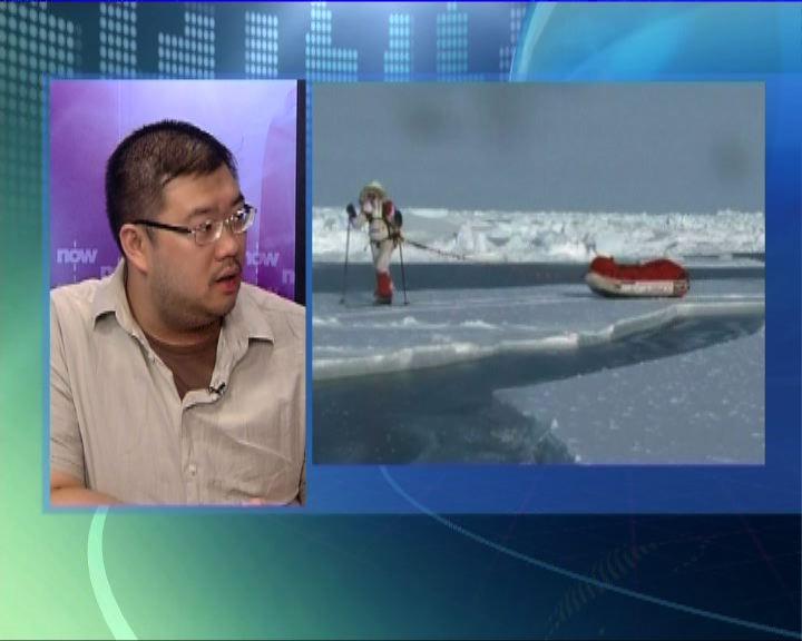 國際評論:北極資源開採爭奪戰