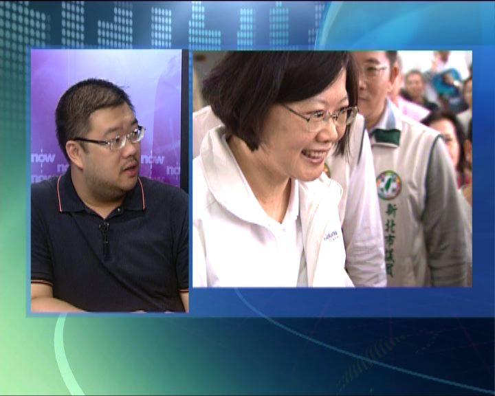 國際評論:蔡英文為何要推台灣共識