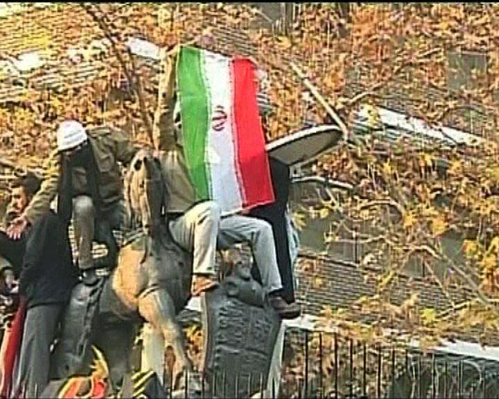 國際強烈譴責示威者破壞英國駐伊朗使館