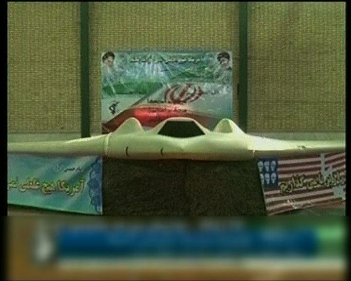 伊朗發布聲稱擊落美偵察機片段
