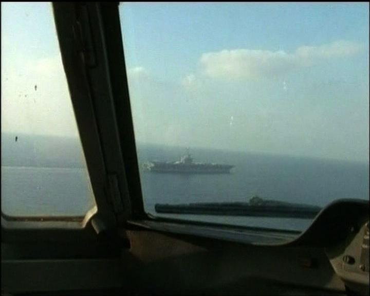 伊朗指責美國軍艦駛近軍演水域