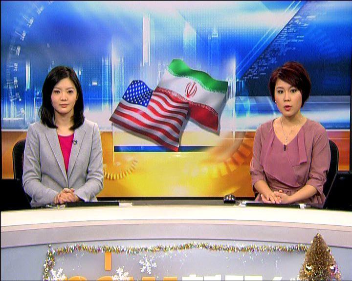 美國指已通知伊朗有航母駛近軍演水域