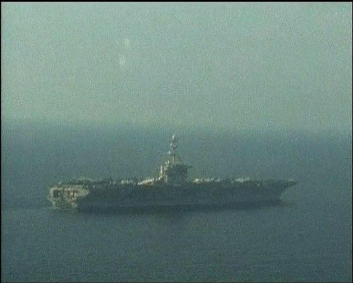 伊朗指責美國航母駛近軍演水域
