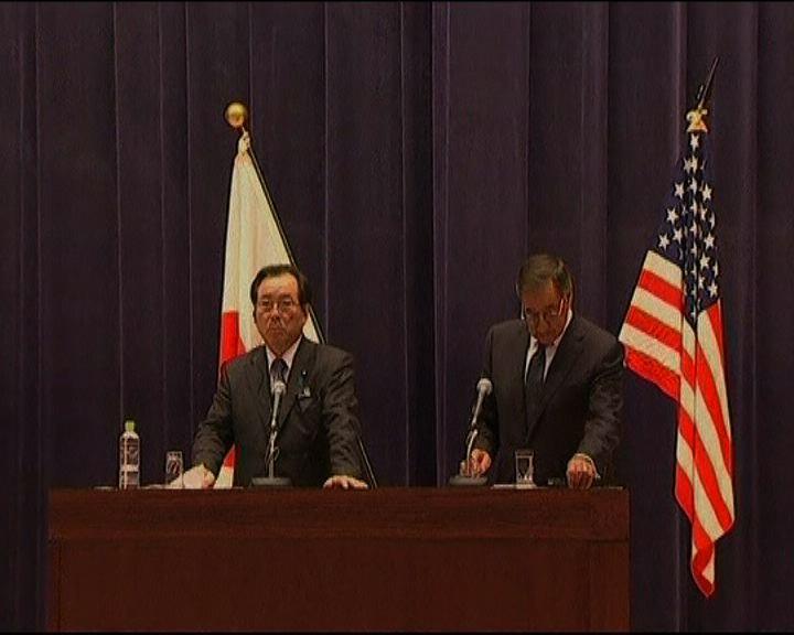 帕內塔:盡快遷栘沖繩美軍基地