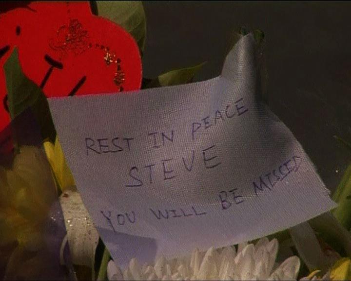 多方悼念喬布斯逝世
