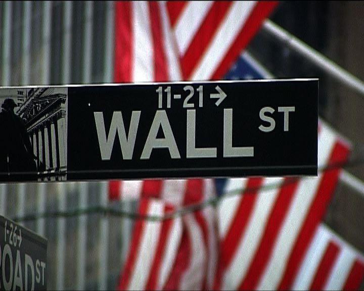 多國央行聯手向市場提供流動性