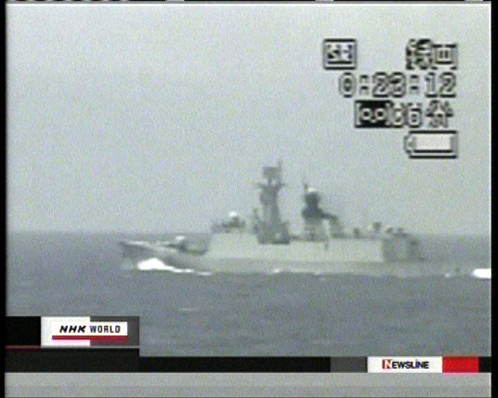 日本公開中國軍艦駛經宮古島片段