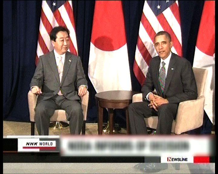 美日同盟備受TPP談判考驗
