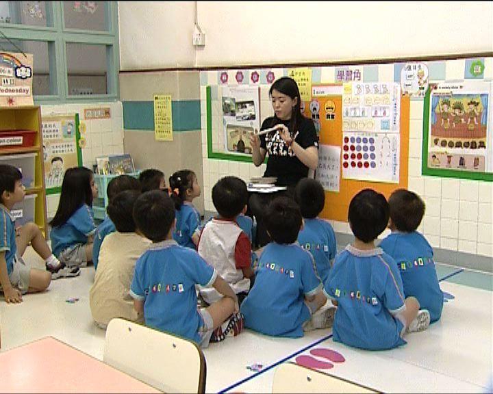幼稚園學費平均加幅4%