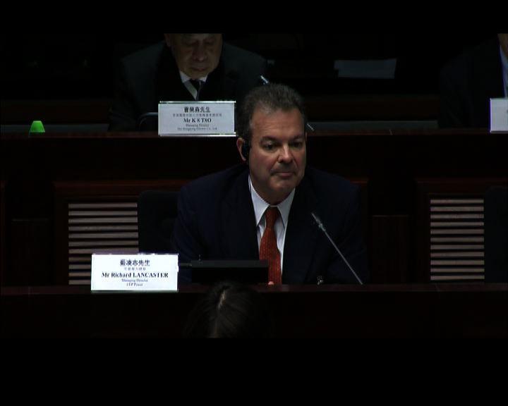 委員會通過動議反對兩電加價