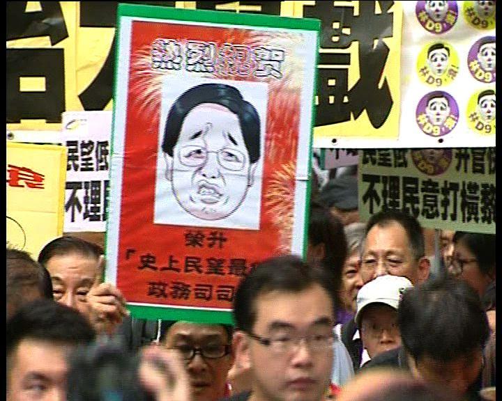 過千市民示威反林瑞麟升官