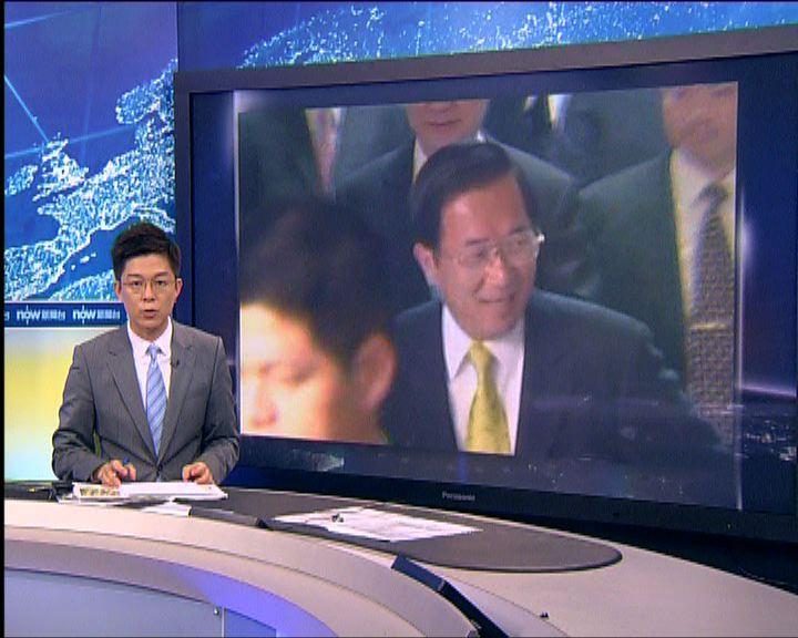 李登輝案陳水扁舉報揭發